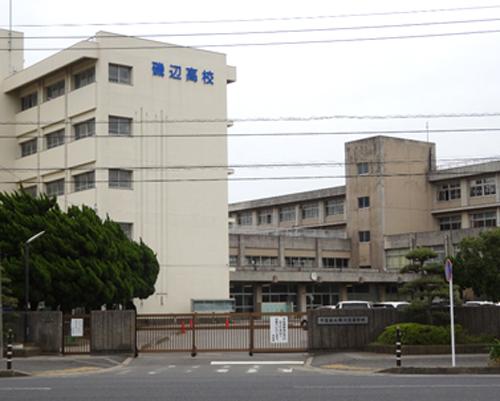 礒辺高等学校